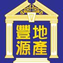 豐源地產有限公司 logo