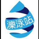 泳泰有限公司 logo