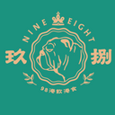 玖捌 Nine Eight logo