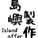 Islandoffer logo