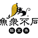 魚眾不同酸菜魚 logo