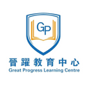 Great Progress Learning Centre Limited logo