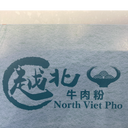 越北牛肉粉 logo