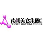 南明美容集團 logo
