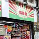 零零食 logo