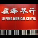廬峰琴行 logo