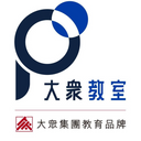 大眾教室(青衣青怡) logo