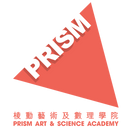 Prism Art And Science Academy logo