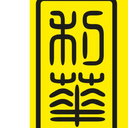 Li Wa Property Agency Co. Ltd. logo