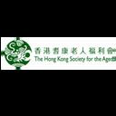 The Hong Kong Society for the Aged logo