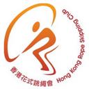 香港花式跳繩會 logo