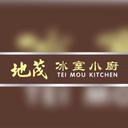 地茂冰室小廚 logo