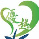 Prestige Health Care logo