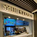 茶咖 CHAKA logo