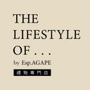 Esp.AGAPE logo
