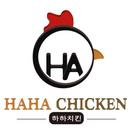 HaHa Chicken logo
