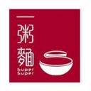 一粥麵 logo