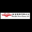 Hong Yip Service Co. Ltd logo