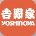 吉野家 logo