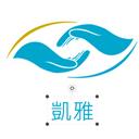 凱雅 logo