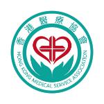 香港醫療協會有限公司 logo