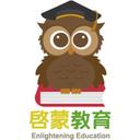 Enlightening education logo