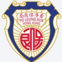 保良局永隆銀行金禧庇護工場及宿舍 logo