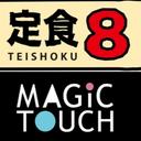 安食 logo