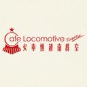 火車頭越南餐室 logo