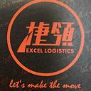 Excel Logistics logo