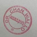 陳懷鷺醫務所 logo