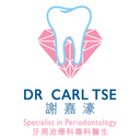 Dr. Carl Tse Dental Surgery logo