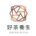 好茶養生 logo