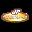 高寶德 Jackel Porter logo