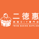 二德惠烘焙DIY專門店 logo