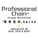 專業真髮 logo