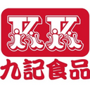 九記食品廠 logo