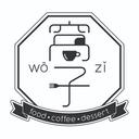窩子咖啡 logo