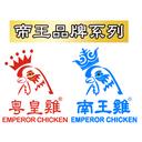 帝王品牌 logo