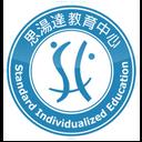 Standard Individual Education logo