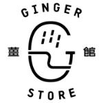 Ginger Store logo