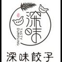 深味餃子 logo