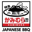 Kamimura Japanese BBQ logo