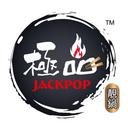 極品靚鍋 logo