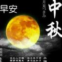 小慧餐飲服務公司 logo