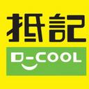 抵記 logo