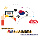 韓國生活購物平台 logo