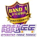 超越乒乓 logo