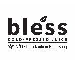 Bless International Group Limited logo