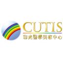 Cutis Limited logo